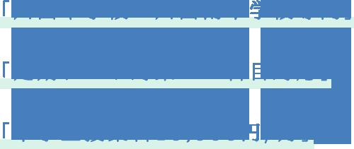 「川西中学校・川西南中学校専門」「定期テスト対策・5科目対応」「中学生授業料19,000円/月」