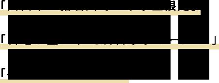 「川西市・猪名川町の中学生限定」「自宅が塾に! 5科目学びホーダイ!」「中学生授業料15,800円~/月」